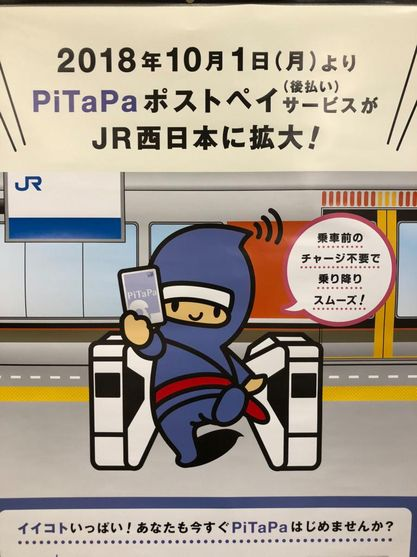 Comic-Ninja